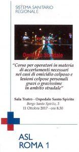 Corso, Borgo Santo Spirito, 11/10/2017